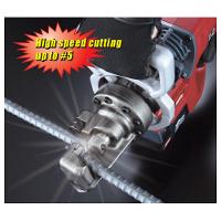 Cordless Rebar Cutter